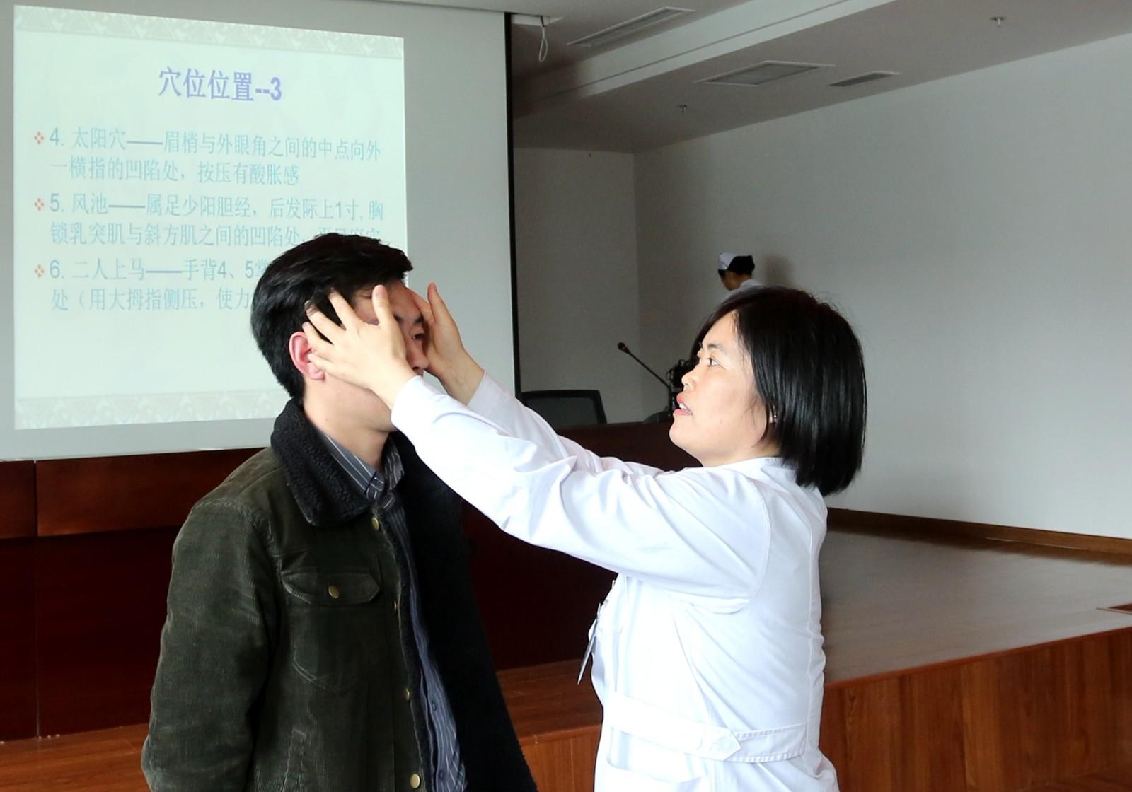 近视眼防治,中医护理技术学起来
