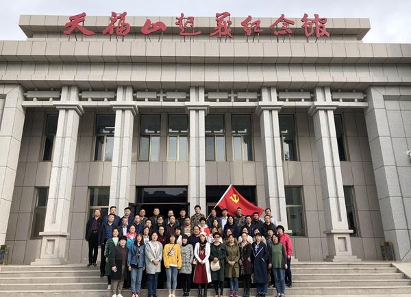 【不忘初心  牢记使命】瞻仰红色教育基地 坚定革命初心使命