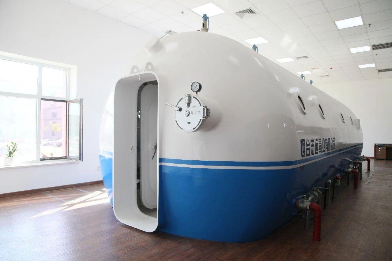 【全民健康】带您走进神秘的高压氧舱~~~