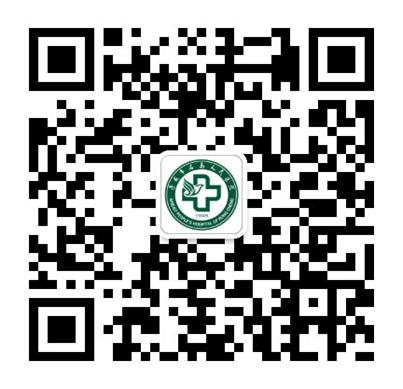微信线上支付二维码——荣成市石岛人民医院.png
